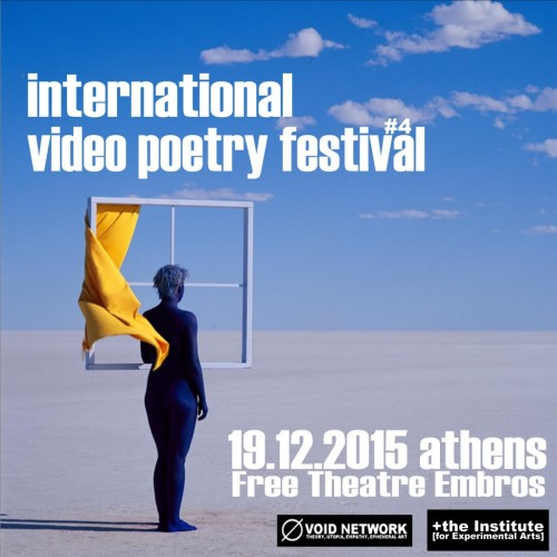 international-video-poetry-2015-1024x1024